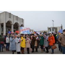 Участие центра в  митинге   Мы вместе 18.03.2016 г.