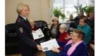 Курские полицейские провели занятие в Университете для пожилых людей