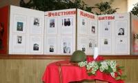 Празднование Дня Победы  в ОБУСО «ЦСО «Участие» города Курска»